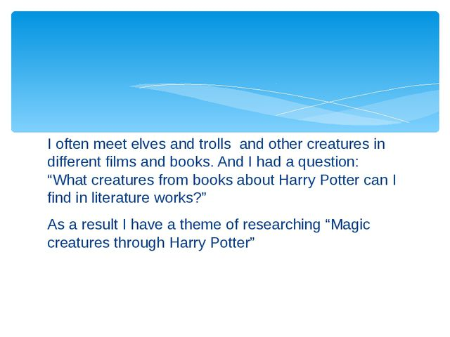 I often meet elves and trolls and other creatures in different films and book...