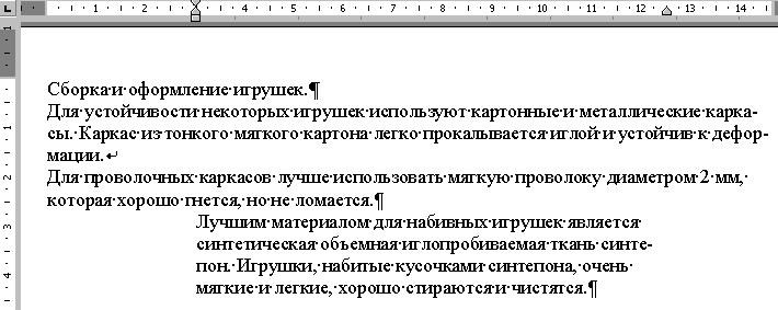 hello_html_7fcdcbab.png