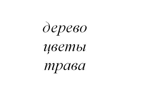 hello_html_m6632ed92.png
