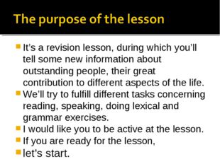 It's a revision lesson, during which you'll tell some new information about o