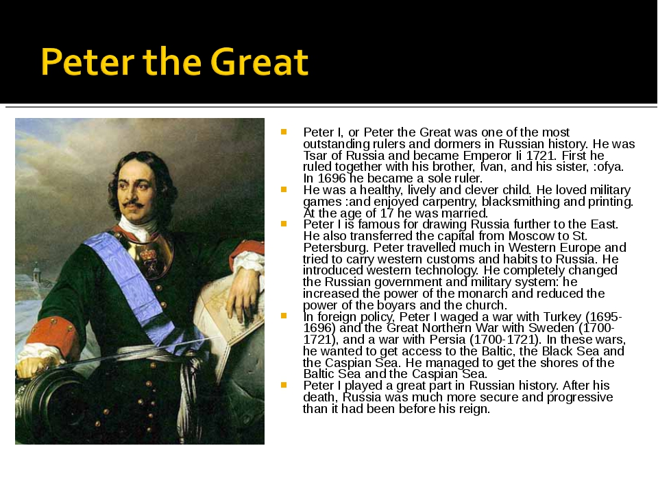 Peter I, or Peter the Great was one of the most outstanding rulers and dormer...