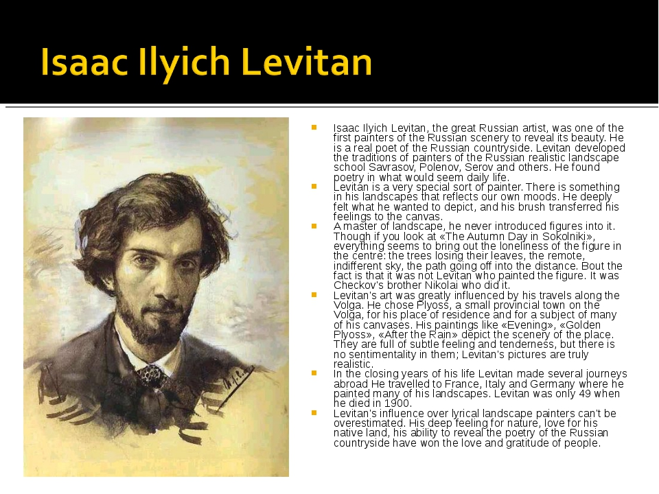 Isaac Ilyich Levitan, the great Russian artist, was one of the first painters...