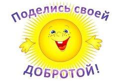 http://go1.imgsmail.ru/imgpreview?key=http%3A//mediasubs.ru/group/uploads/ru/rukodelie/image2/xOC00ZDdk.jpg&mb=imgdb_preview_360