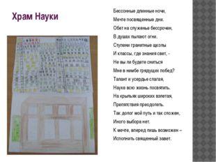 Православный Храм Храм или церковь - всегда были центром жизни русского челов