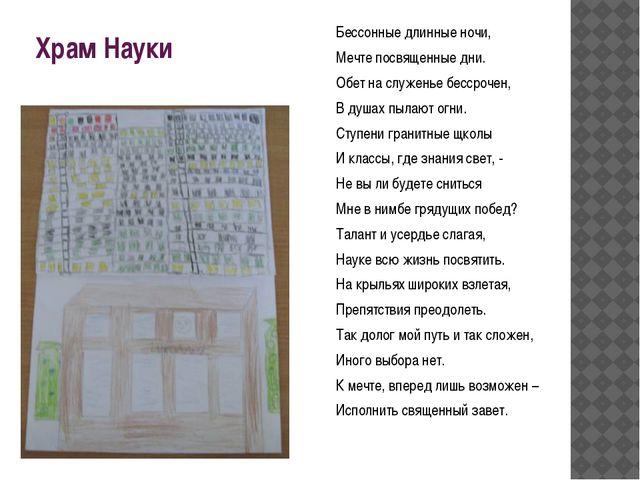 Православный Храм Храм или церковь - всегда были центром жизни русского челов...