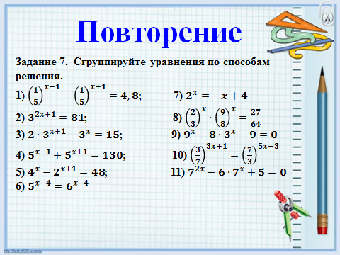 hello_html_40fa644d.png