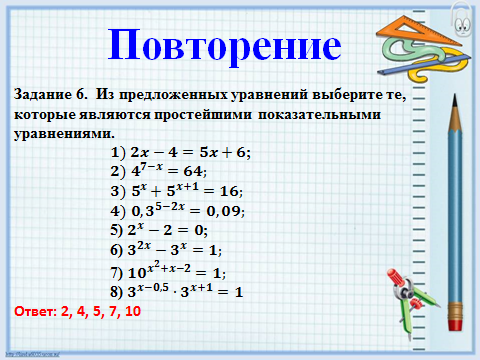 hello_html_m78e6bb70.png