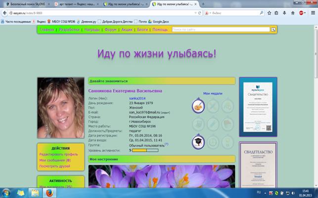 hello_html_m2205e7ca.png
