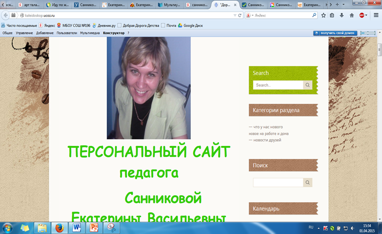 hello_html_m223486fe.png