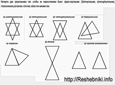 http://otvet.imgsmail.ru/download/2570dd966de712af14d2955dd9a33c62_i-134.jpg