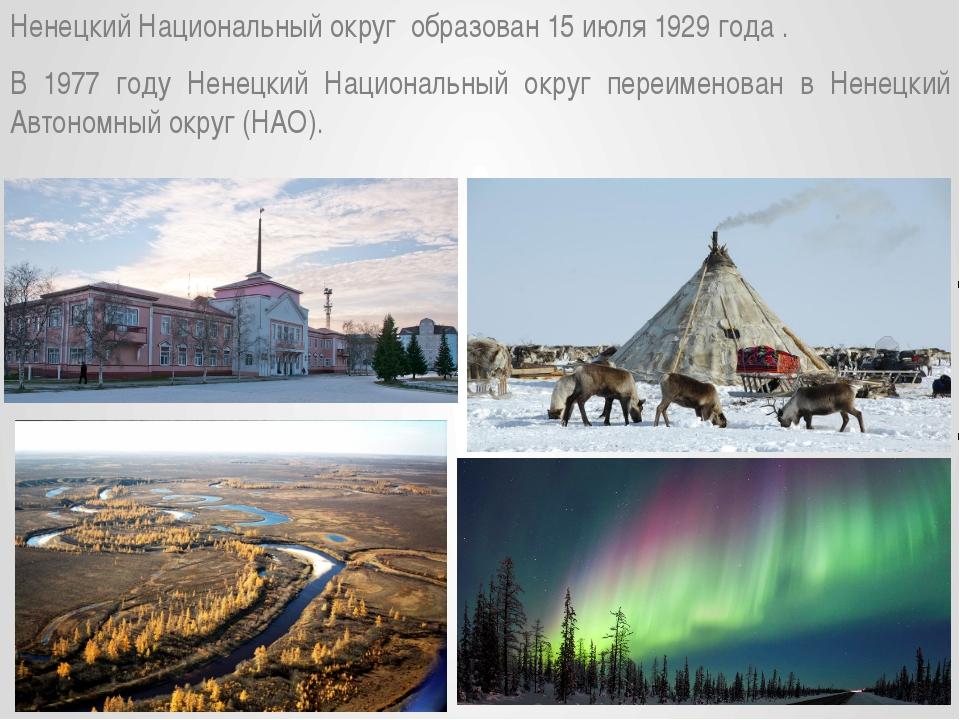 Ненецкий Национальный округ образован 15 июля 1929 года . В 1977 году Ненецки...