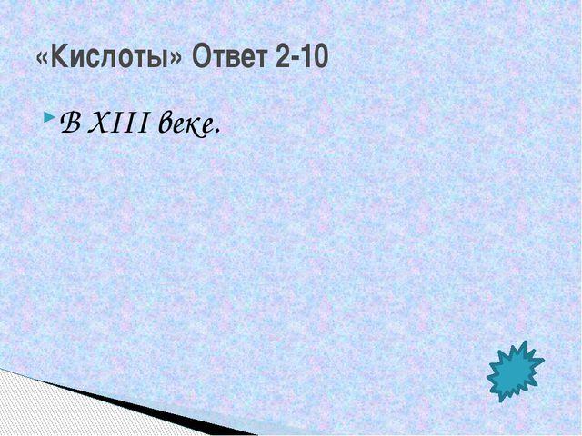 Как изменяются свойства элементов в периоде слева направо? Категория «Периоди...