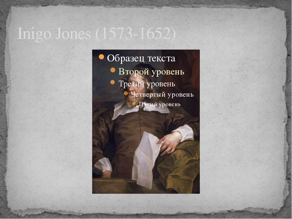 Inigo Jones (1573-1652)