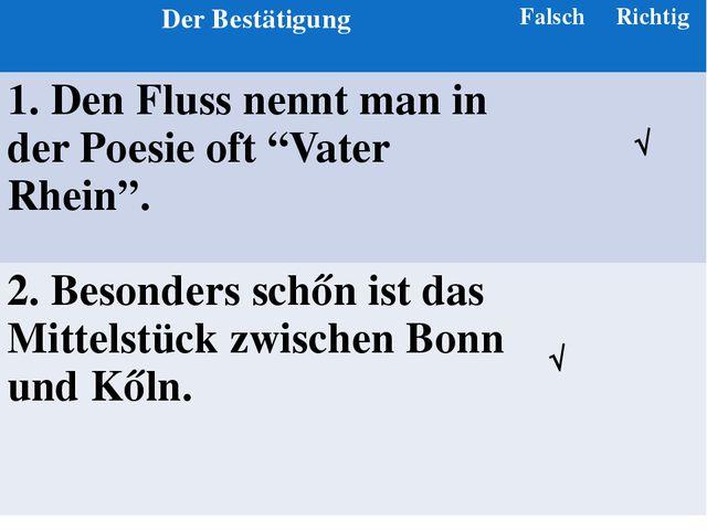 """√ √ DerBestätigung Falsch Richtig 1.DenFlussnenntman in derPoesieoft """"VaterR..."""