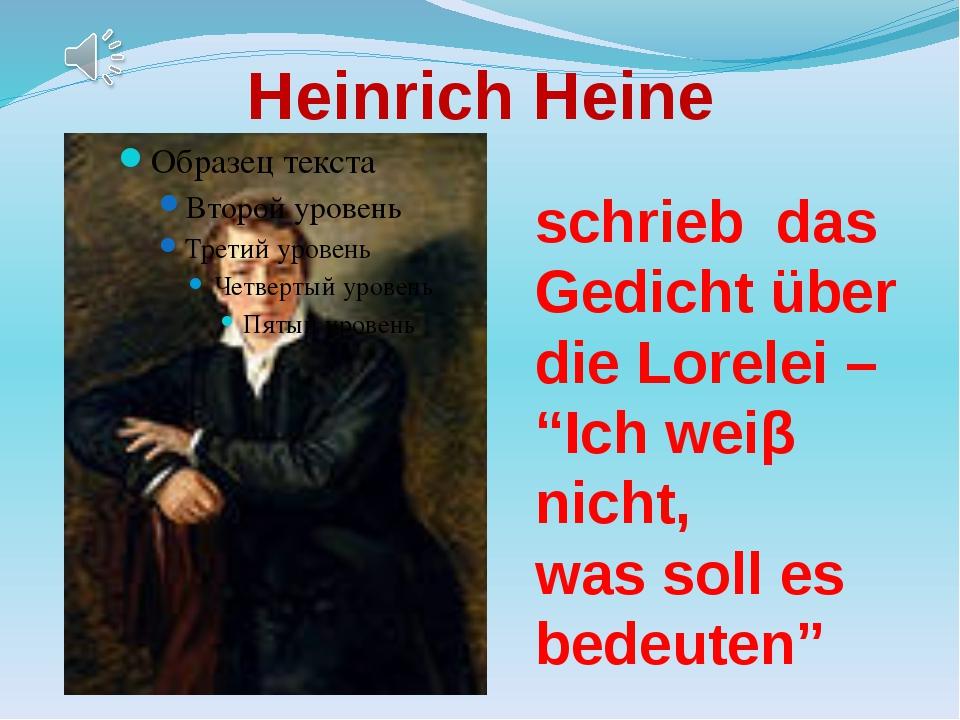 """Heinrich Heine schrieb das Gedicht über die Lorelei – """"Ich weiβ nicht, was so..."""