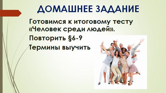 hello_html_43bc26b7.png