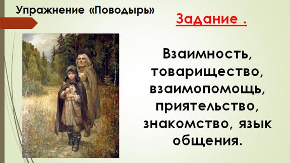 hello_html_66cfd007.png