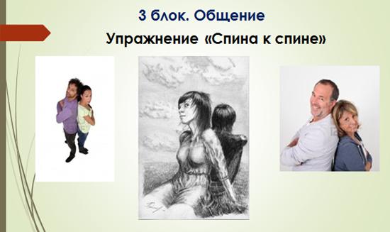 hello_html_m6018b229.png