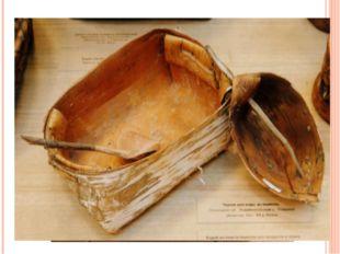 Коробки делались из одного пласта бересты, который сгибался и закреплялся об