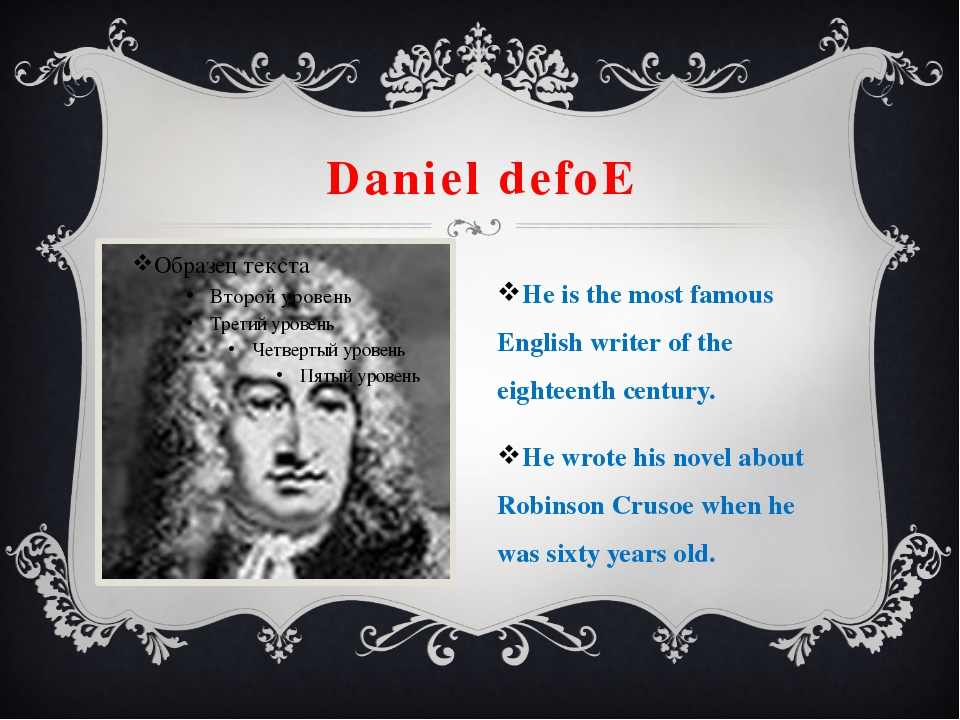 Daniel defoE He is the most famous English writer of the eighteenth century....