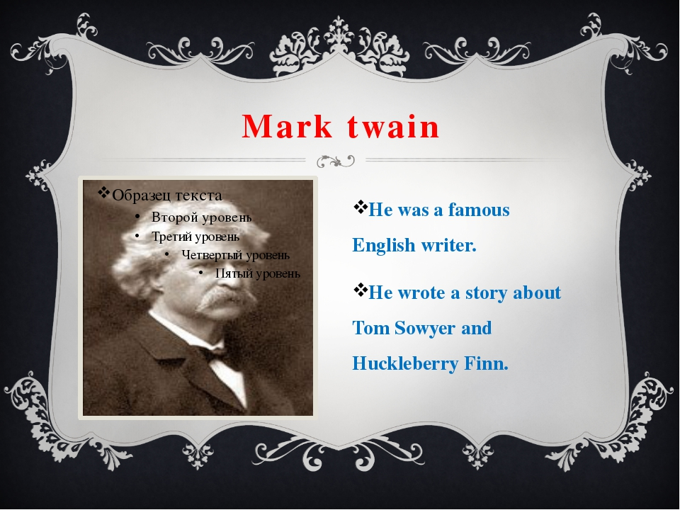 Mark twain He was a famous English writer. He wrote a story about Tom Sowyer...