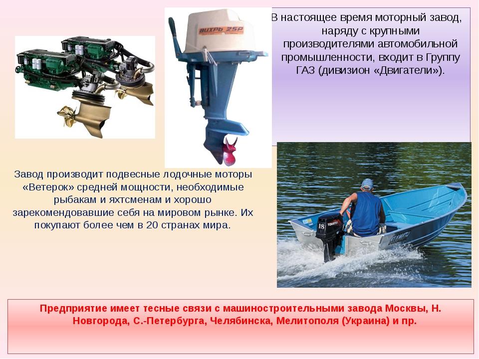 Завод горно шахтного оборудования в Димитровград зернодробилка купить в харькове