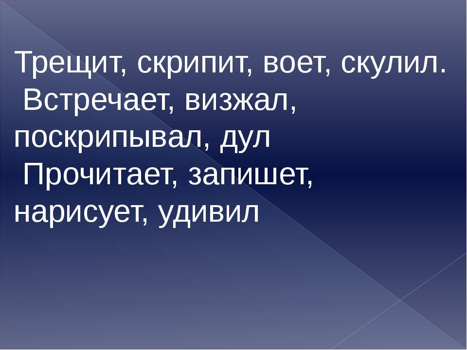 1.Какую часть речи мы изучаем? А) Имя прилагательное Б) Местоимение В) Глагол