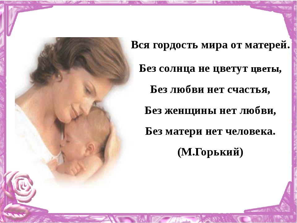 http://fs00.infourok.ru/images/doc/119/139759/img25.jpg
