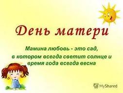 https://im0-tub-ru.yandex.net/i?id=6c331866841a90137be39dfa6ef542b1&n=33&h=190&w=253