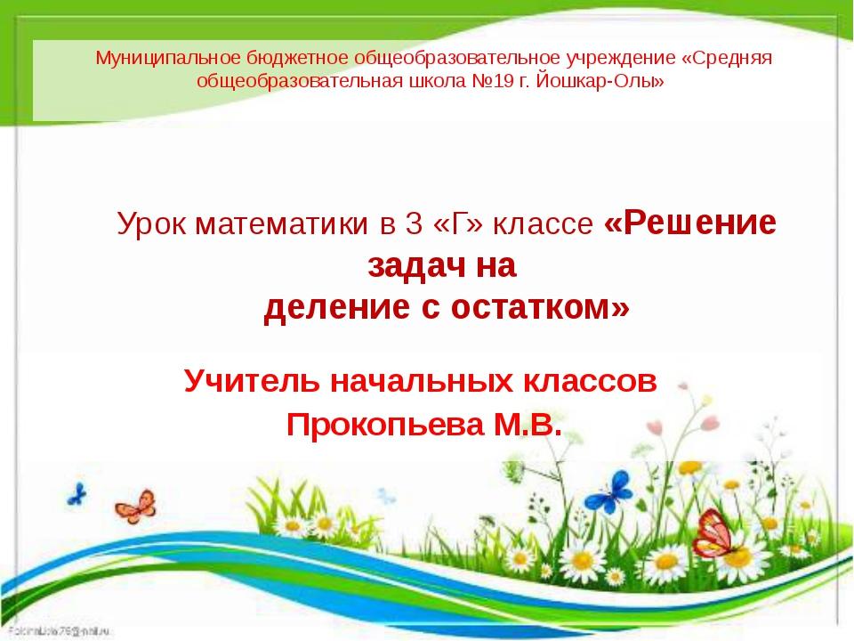 башмакова 1 класс рабочая тетрадь