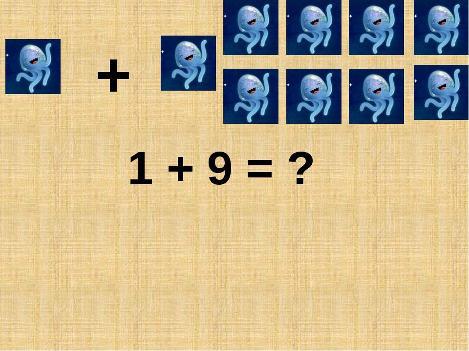+ 1 + 9 = ?