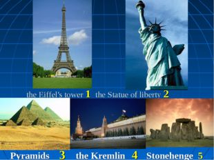 the Eiffel's tower 1 the Statue of liberty 2 Pyramids 3 the Kremlin 4 Stoneh