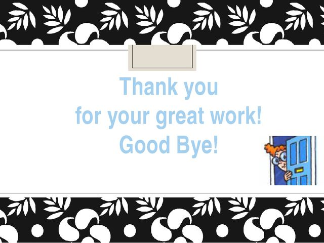 Thank you for your great work! Good Bye!