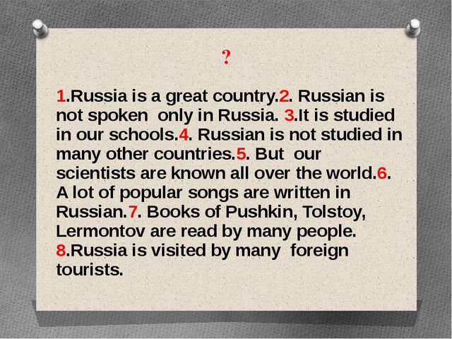 ? 1.Russia is a great country.2. Russian is not spoken only in Russia. 3.It i...
