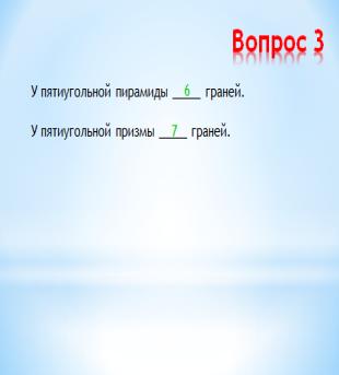 hello_html_10b3151.png