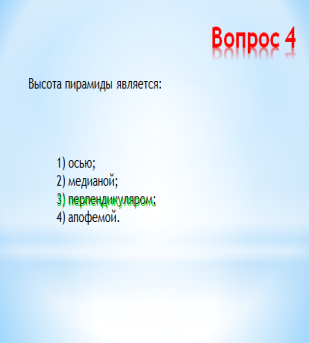 hello_html_m3678787c.png