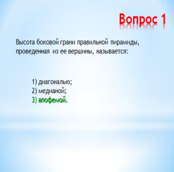 hello_html_m3c49af2.png