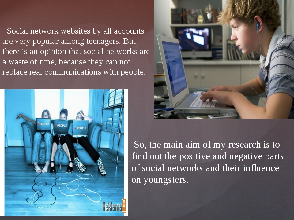 Social network websites by all accounts are very popular among teenagers. Bu...