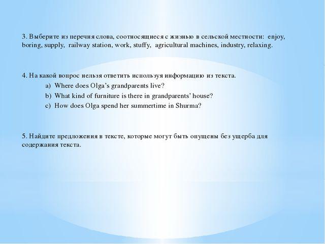 3. Выберите из перечня слова, соотносящиеся с жизнью в сельской местности: en...