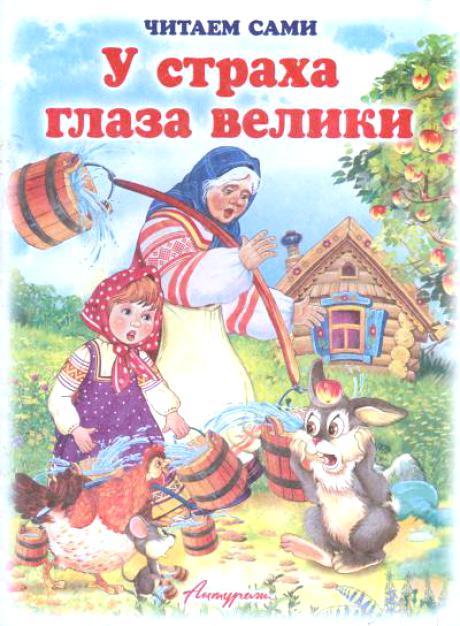 http://www.100book.ru/b493596.jpg