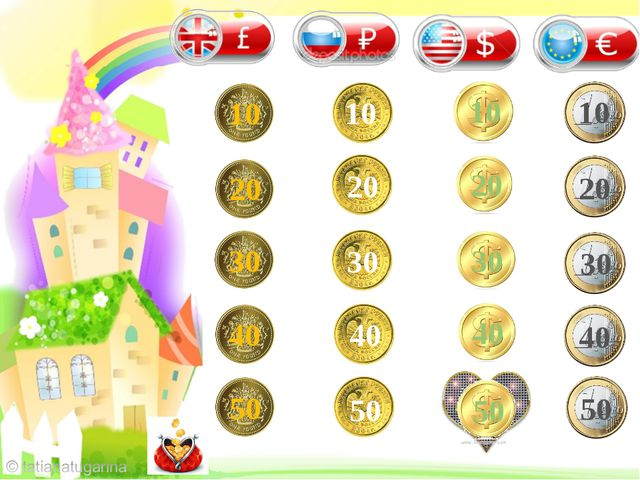 A Pretty Penny Кругленькая сумма to the game field 50 Play Blitz- Game And G...