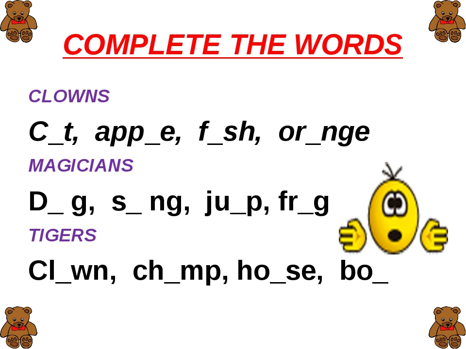 COMPLETE THE WORDS CLOWNS C t, app e, f sh, or nge MAGICIANS D_ g, s_ ng, ju_...