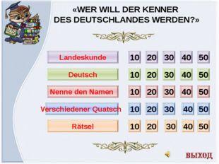 16 Landeskunde 10 Deutschland besteht aus … Bundesländer