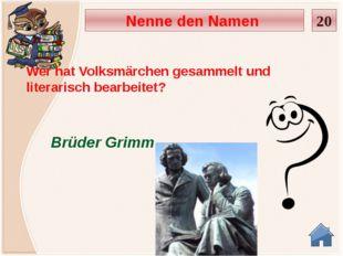 Johann Gutenberg Wer hat den Buchdruck erfunden? Nenne den Namen 40