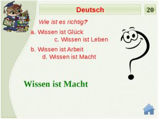 ОДЕКОЛОН Welches Wort stammt aus dem Namen deutscher Stadt Köln? А. Кулон В.