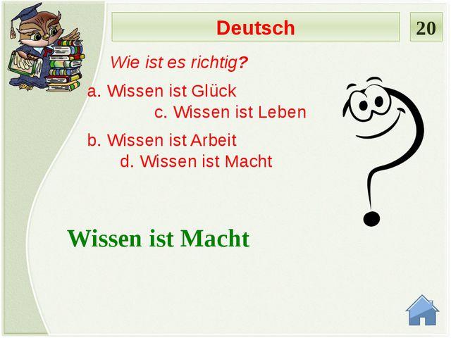 ОДЕКОЛОН Welches Wort stammt aus dem Namen deutscher Stadt Köln? А. Кулон В....
