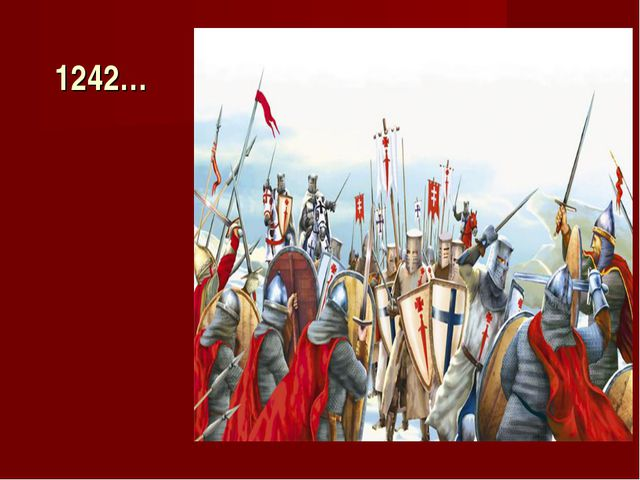 1242…