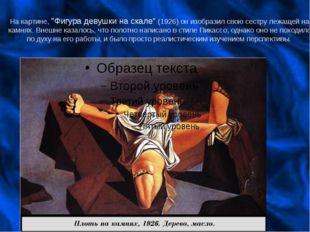 """На картине, """"Фигура девушки на скале"""" (1926) он изобразил свою сестру лежащей"""