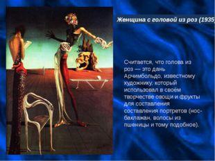 Считается, что голова из роз— это дань Арчимбольдо, известному художнику, к