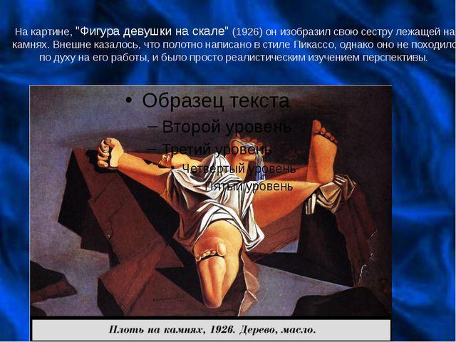 """На картине, """"Фигура девушки на скале"""" (1926) он изобразил свою сестру лежащей..."""